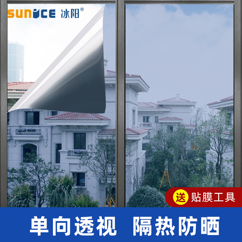 防晒隔热膜单向透视玻璃贴膜遮光遮阳玻璃纸家用卧室阳台窗户贴纸