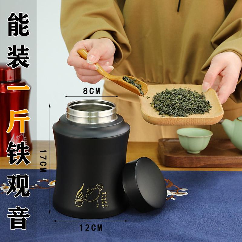 304不锈钢茶叶罐茶叶包装盒密封罐茶罐小号储物罐金属密封茶叶罐