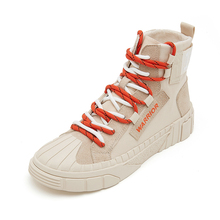Huili canvas shoes, women's shoes, men's shoes, high top shoes, the same new 2020 spring trend casual shoes, sports shoes