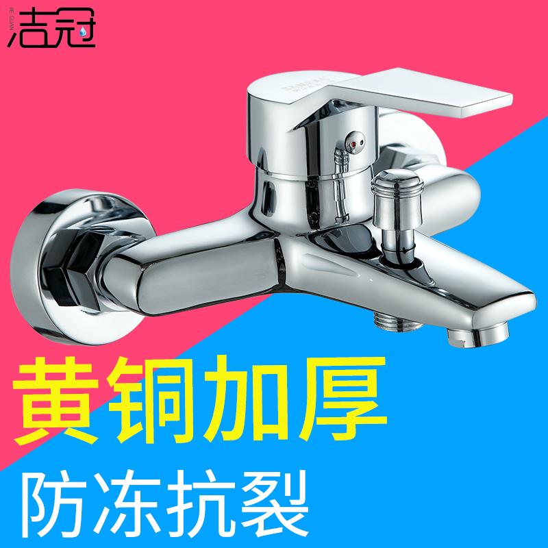 混水阀冷热简易喷头花洒套装浴室淋浴开关全铜三联水阀浴缸水龙头