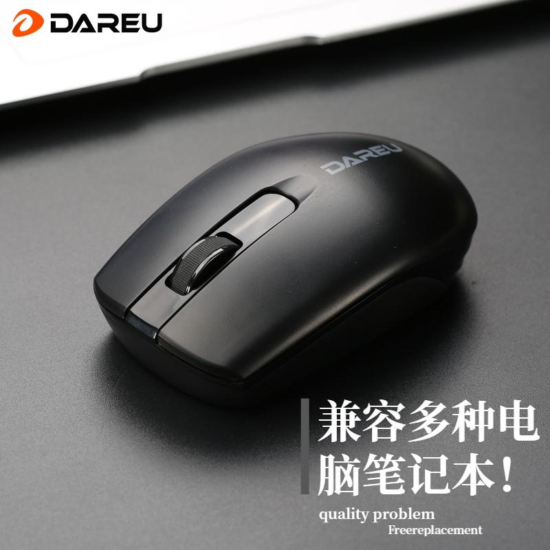 达尔优LM111G无线鼠标 笔记本电脑办公游戏便携女生可爱无限鼠标优惠券