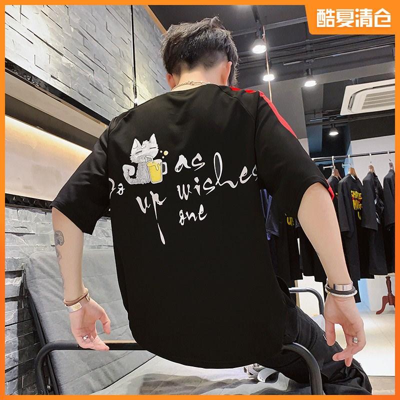 夏季男士短袖t恤情侣半袖衣服大码宽松潮牌长袖男装韩版潮流体恤