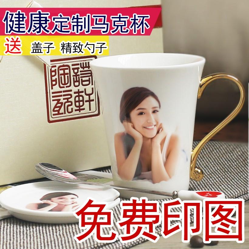 非变色杯创意个性diy定制杯子 订制陶瓷马克杯 定做照片情侣水杯图片
