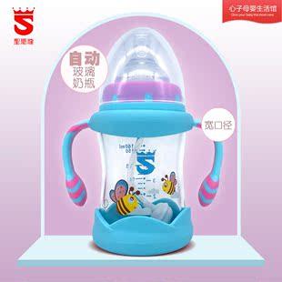 圣马龙玻璃奶瓶新生婴儿品牌宽口径防摔硅胶保护套带手柄防胀气