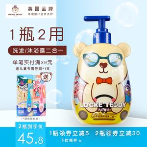 Baby children shampoo shower gel shampoo bath combo baby shower milk wash bath bath combo