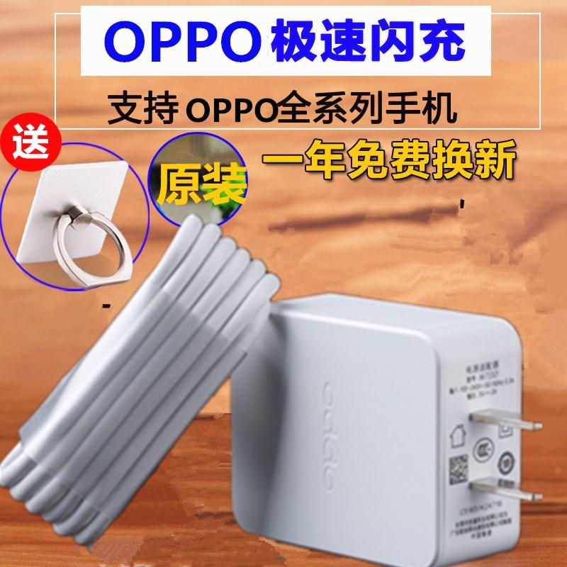 oppoa3手机线a3m闪充线opa0pp0原装opa3充电器插头opopa2A