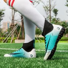 梅西c罗cr7刺客14足球鞋男r012碎钉a01男童(小)学生训练(小)李子