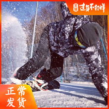 Ski suit, men's suit, Korean double veneer, winter thickening, warmth and waterproof, northeast tourist facilities.