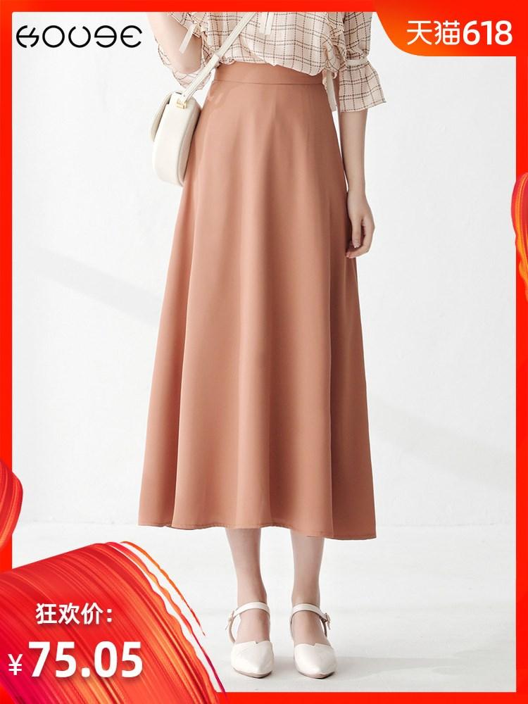 百褶裙半身裙中长款夏季2019新款适合胯大腿粗的裙子伞裙雪纺长裙