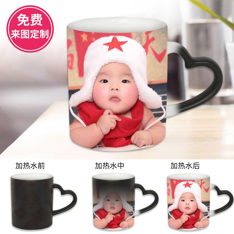 加热变色遇热个性生日私人订制杯子印照片diy网红星空爱心变色