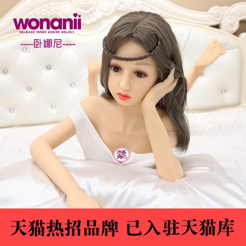 实体女娃真人男用非充气半身全自动电动机器人妻子日本媳妇女用