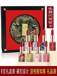 锦服故宫口红礼盒套装学生款女中国风限量版网红抖音同款磁扣圣旨
