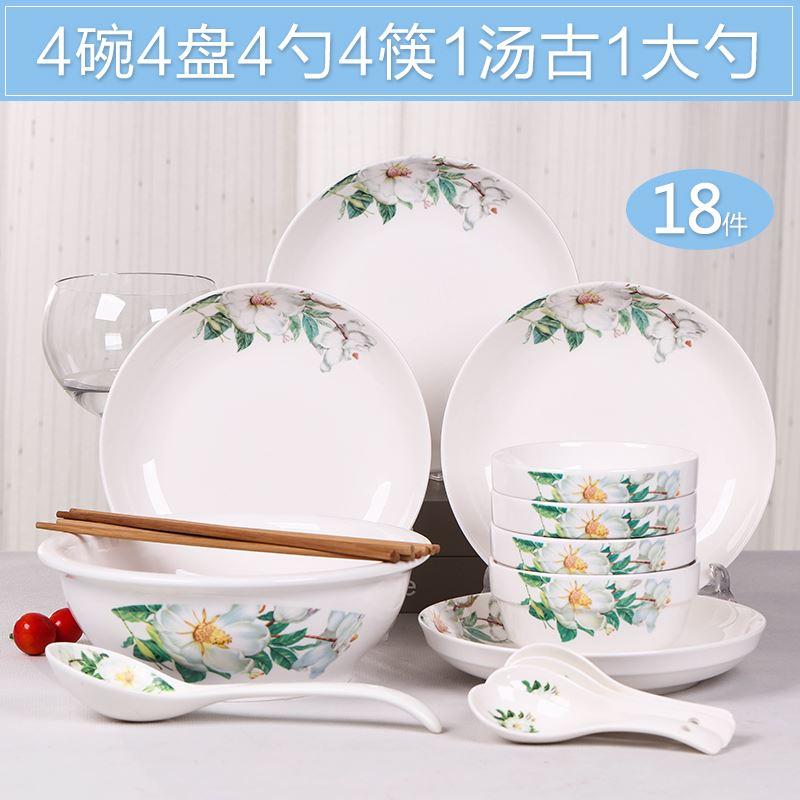 特价18头 盘子 菜盘 家用陶瓷碗碟套装碗盘子勺子汤碗汤勺4人餐具
