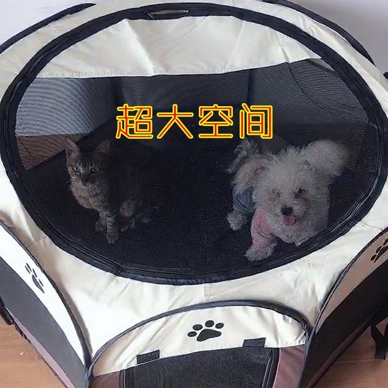 猫产房宠物帐篷封闭式生产窝怀孕猫咪狗狗待产箱幼猫隔离围栏兔笼