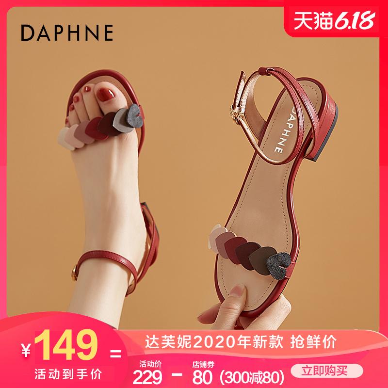 达芙妮爱心凉鞋2020新款一字带凉鞋粗跟时尚百搭仙女风高跟鞋