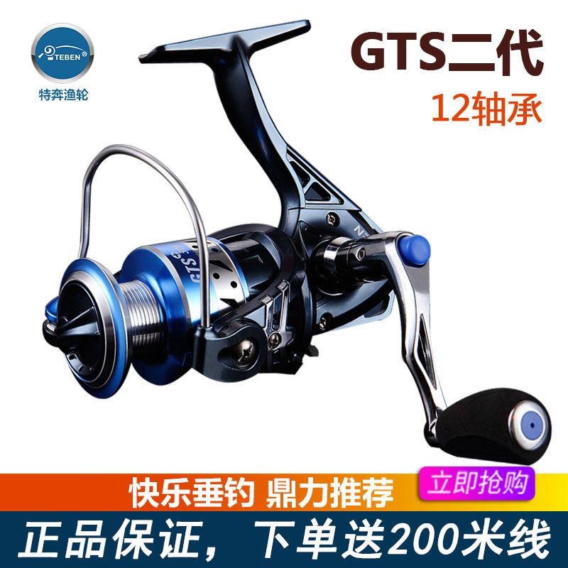 正品特奔鱼轮全金属特笨渔轮防水纺车轮不锈钢远投轮鱼具用品大全