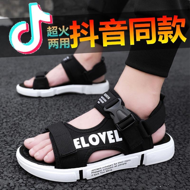 2020新款夏季凉鞋男士休闲沙滩潮流韩版百搭凉拖外穿运动两用拖鞋