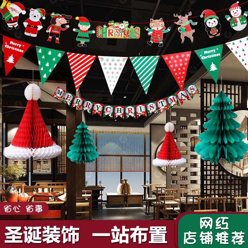 圣诞节装饰品布置挂件拉旗吊旗挂旗挂饰吊饰拉花橱窗店铺场景布置