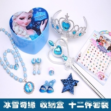 Children's Crown and Princess's Magic Wand Necklace Birthday Girl's Ice and Snow Head. Crown Barra Suit