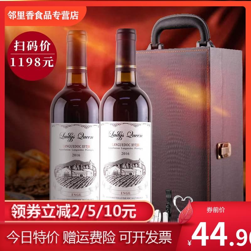 法国进口红酒朗格多克产区AOP干红葡萄酒找