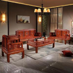 Living room with backrest simple ancient sofa antique living room lounge chair furniture solid wood Chinese post modern European