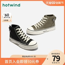 【清仓】热风2020年春季新款女fs13帆布鞋zw高帮鞋H14W0140