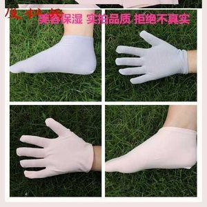 Protective gloves hand care hand mask gloves sleeping skin care beauty gloves women cotton gloves moisturizing care