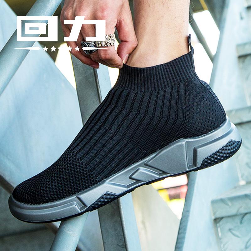 回力一脚蹬袜子鞋男女鞋夏季2019新款透气飞织网鞋男士运动休闲鞋
