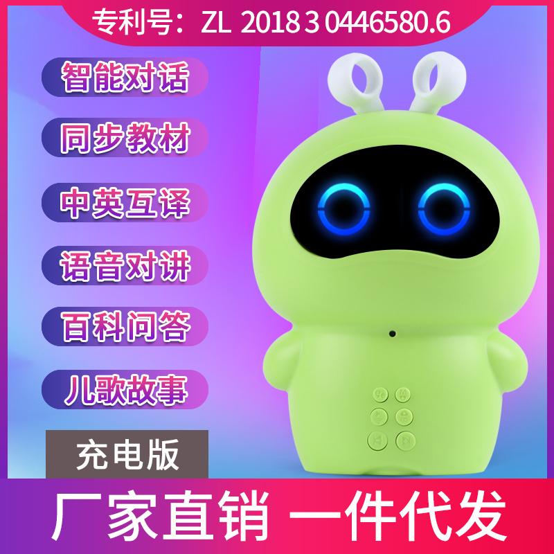 幼儿童宝宝启蒙玩具小孩早教机0-3岁智能机器人语音对话学习机