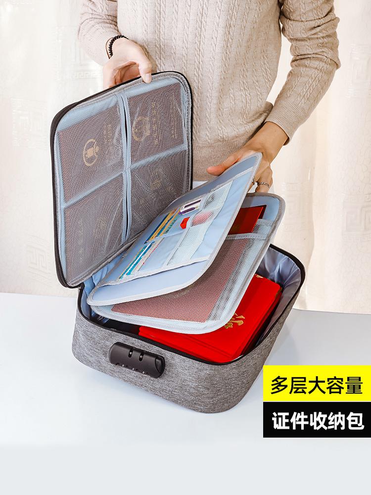 证件收纳包箱家用家庭重要文件多层多功能大容量护照卡包袋整理盒