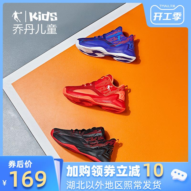 乔丹童鞋儿童篮球鞋男2019秋冬款鞋子小学生男童中大童运动鞋球鞋