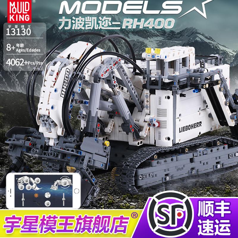 宇星利勃海尔遥控挖掘机成人高难度拼装积木模型机械工程系列�犯�
