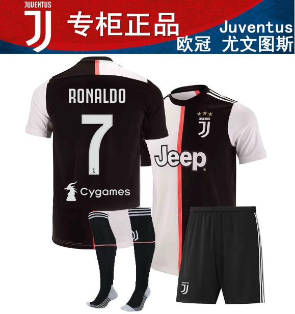 欧冠尤文图斯球衣19-20新款主场7号C罗短袖10号迪巴拉足球服套装