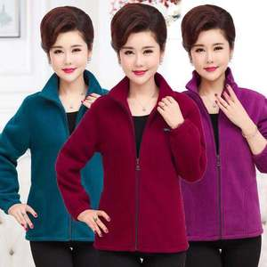 Middle-aged and elderly women's spring and autumn clothing jacket mother loaded 40-50 years old fleece top middle-aged fleece sweater women