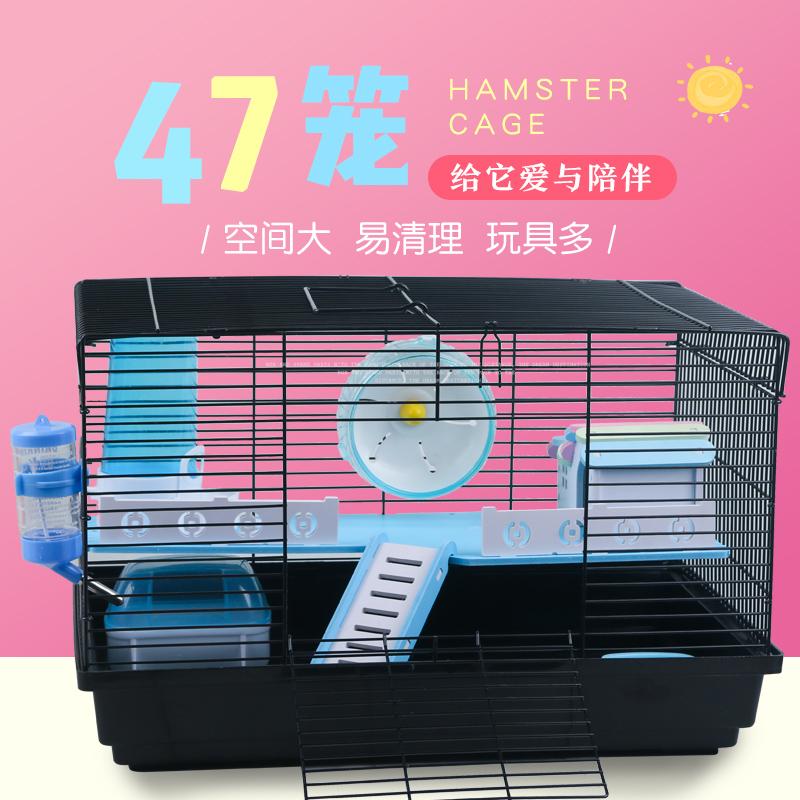仓鼠笼基础笼47笼仓鼠笼子用品金丝熊窝别墅单双层套餐包邮