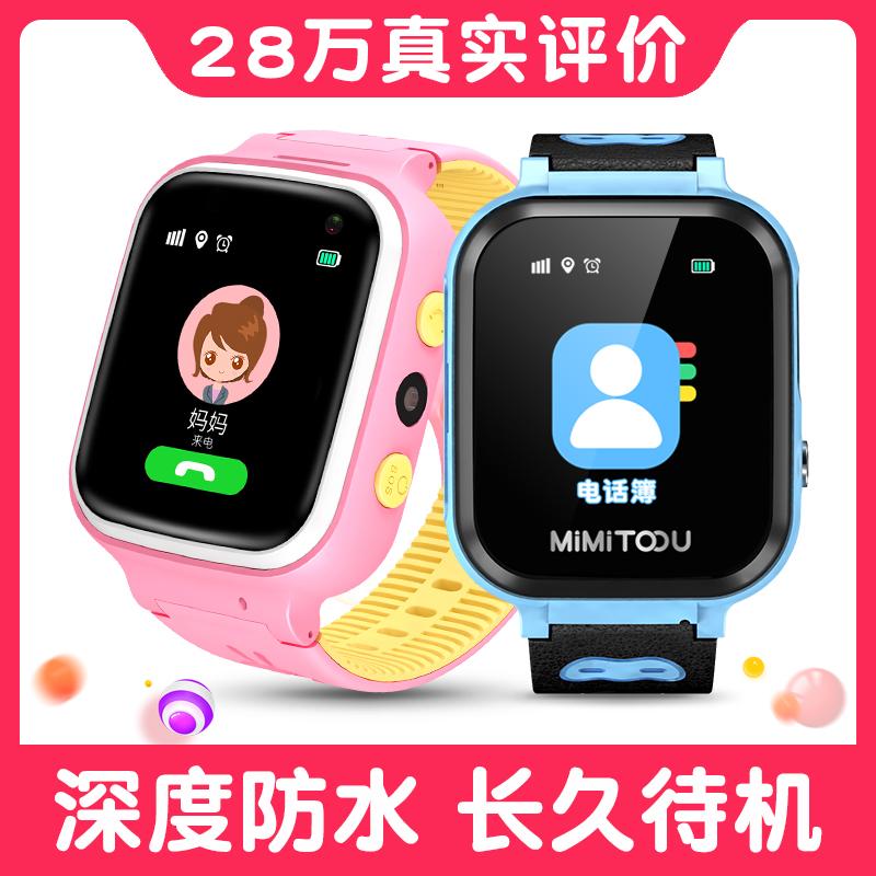 小学生天才儿童电话手表智能定位防水男女孩子运动学生手机插卡多图片