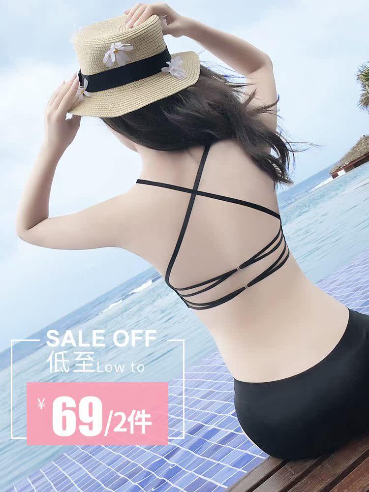 性感前扣上托夏季美背文胸套装调整型薄款内衣女无钢圈聚拢小胸罩
