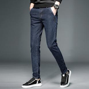 2020秋季新款牛仔裤男士小脚长裤子