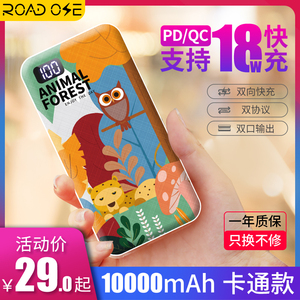 Charging treasure 10000 mAh super large capacity ultra-thin compact portable cartoon mobile power girl cute creative 18W fast charge mobile phone dedicated Xiaomi Apple Huawei oppo universal