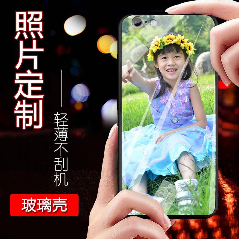 iphone苹果8plus手机壳定制7plus钢化玻璃8来图订制定做照片个性情侣7p硅胶八男女款套6任意机型七个性创意潮