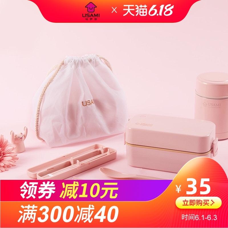 日式便携餐盒套装上班族微波炉便当盒分格型可爱少女心学生饭盒