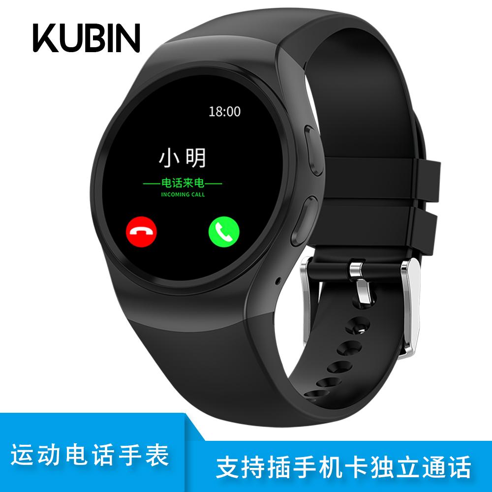 库宾(KUBIN)智能手表男多功能可插卡电话手表中学生女触摸屏成人离线支付儿童运动防水通话腕表手机iwatch