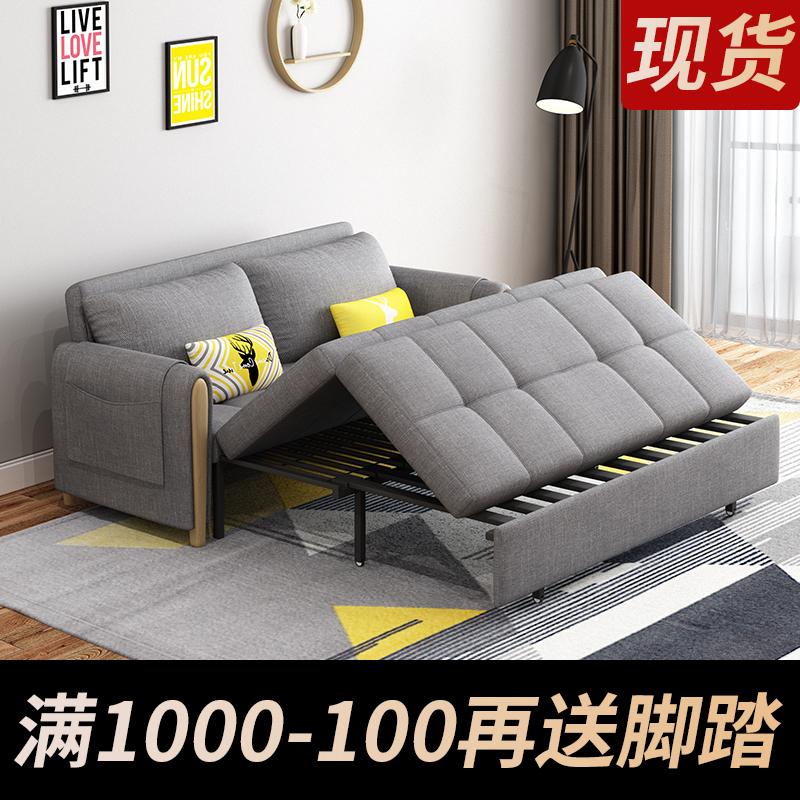 北欧沙发床可折叠两用多功能小户型实木1.5米双人1.8米可储物拆洗