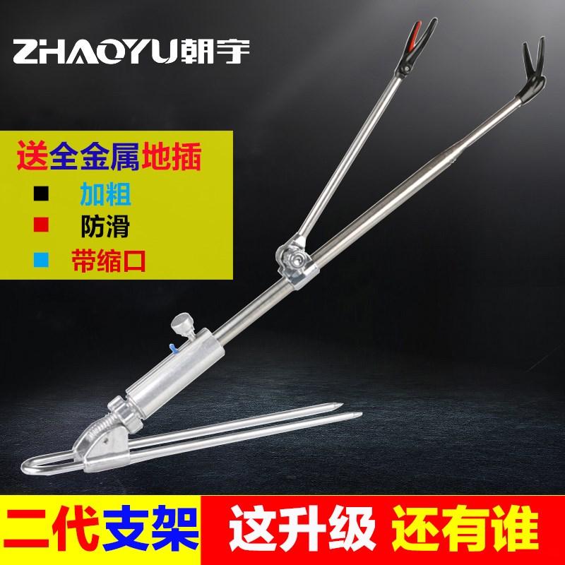 新款鱼具不锈钢炮台鱼杆钓鱼竿支架手竿架杆架竿地插垂钓渔具用品