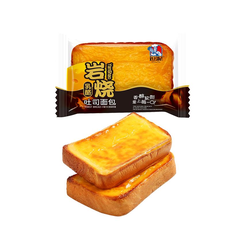 岩烧乳酪吐司面包整箱早餐学生营养食品夹心芝士奶酪蛋糕网红零食