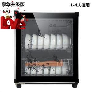 . Medium temperature large tray disinfection cabinet home v small bowl kitchen bench double temperature floor restaurant appliances with door