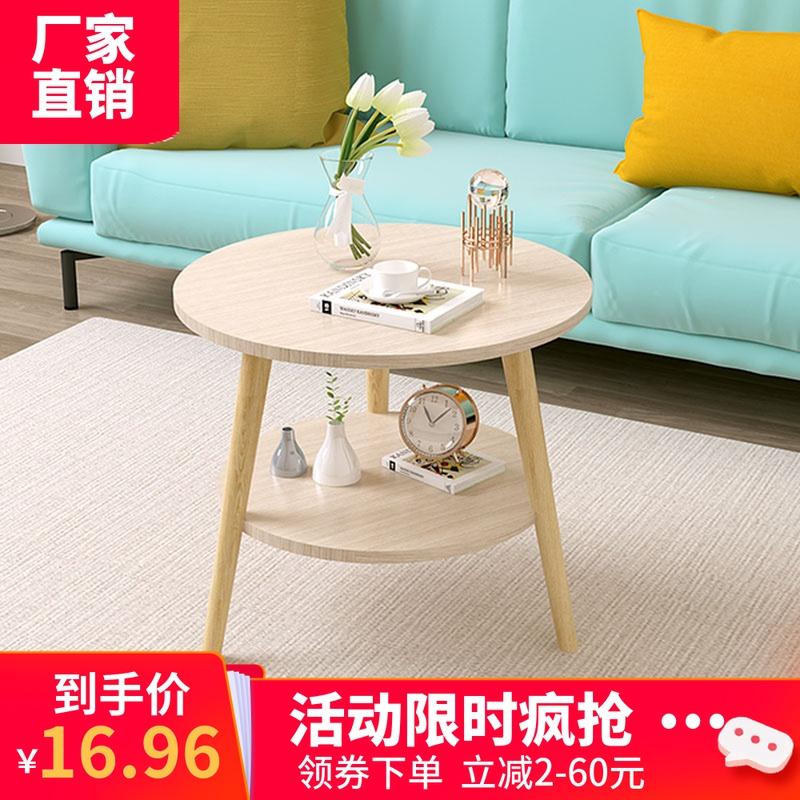 现代简约网红小圆桌迷你卧室阳台飘窗小茶几桌圆形小桌子简易家用