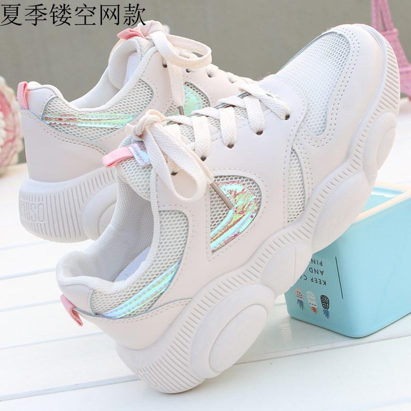 小熊鞋2019春夏季新款网面运动鞋女透气镂空chic百搭小白鞋网红鞋