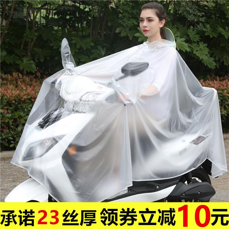 电动车摩托车雨衣单人透明骑行雨披加大加厚防暴雨电瓶车雨衣