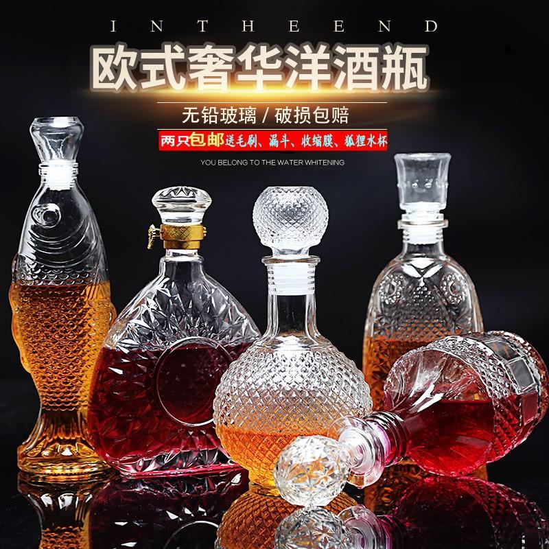 2只包邮1000ml玻璃瓶葡萄酒瓶红酒瓶透明玻璃空瓶 自酿酒瓶醒酒器